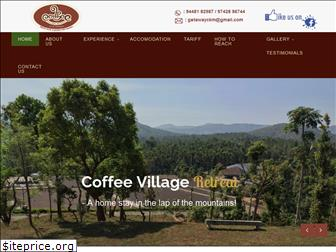coffeevillageretreat.com
