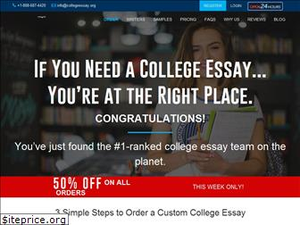 collegeessay.org