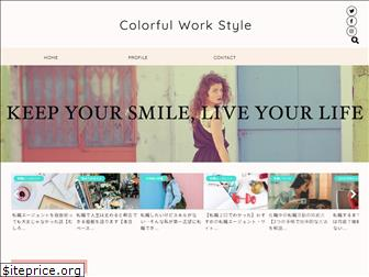 colorful-work-style.com