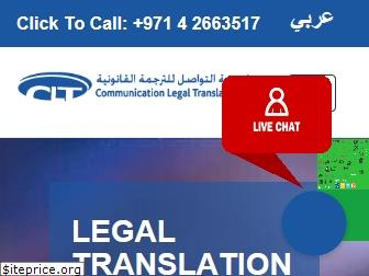 communicationdubai.com