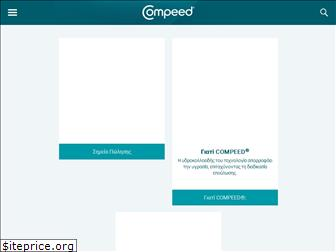 compeed.gr