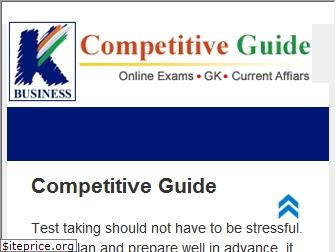 competitiveguide.in