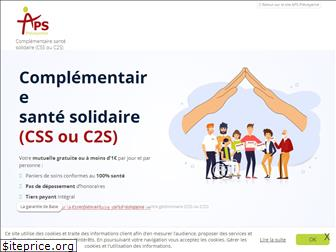 complementaire-sante-solidaire.fr