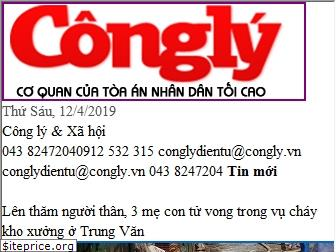 congly.vn