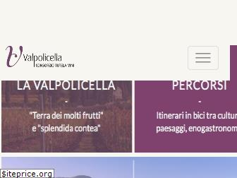 www.consorziovalpolicella.it website price
