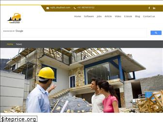 constructionnews.co.in