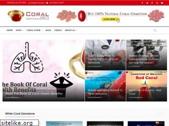 coral.org.in