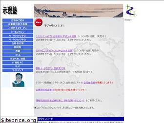 cosmoconsulting.co.jp