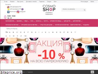 cosmoshop.by