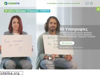 cosmote-scholarships.gr