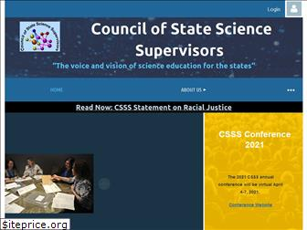 cosss.org
