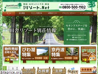 country-life.co.jp
