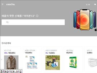 couponchart.co.kr