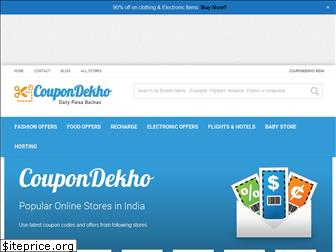 coupondekho.co.in