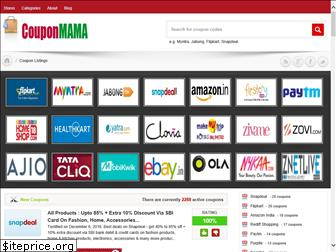 couponmama.co.in
