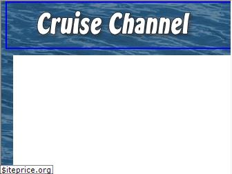 cruise-channel.com