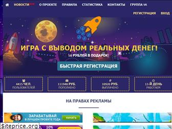 crypster.site