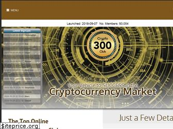 crypto300club.is