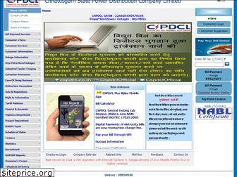 cspdcl.co.in
