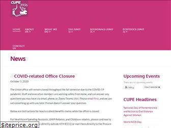 cupe3906.org