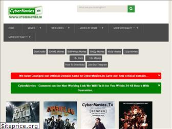 cybermovies.in