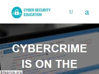 cybersecurityeducation.org