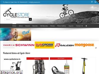 cyclestore.in