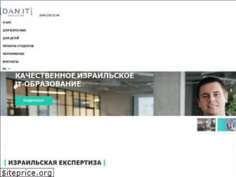 www.dan-it.com.ua website price