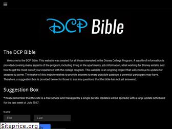 dcpbible.weebly.com
