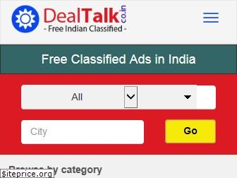 dealtalk.co.in