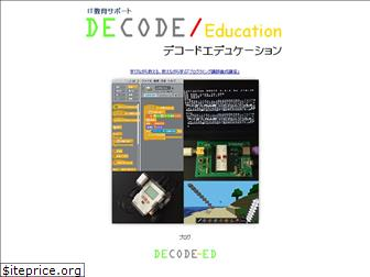 decode.red