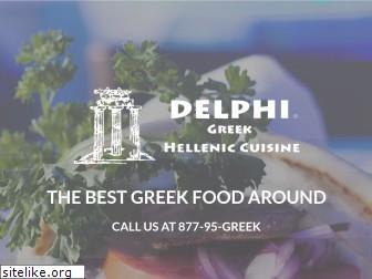 delphigreek.com