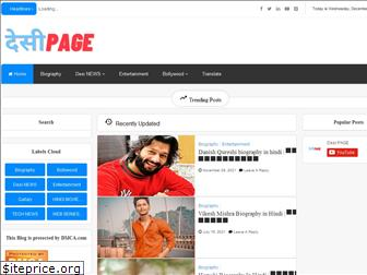 desipage.in
