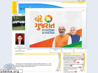 dgvcl.co.in
