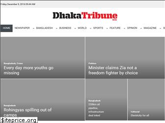 dhakatribune.com