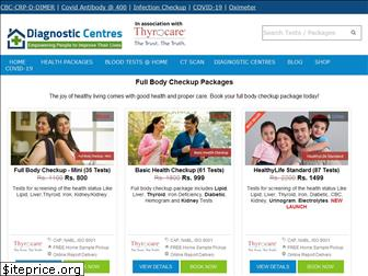 diagnosticcentres.in