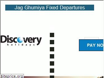 discoveryholidays.co.in