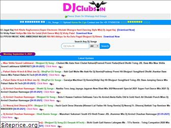 djclubs.in
