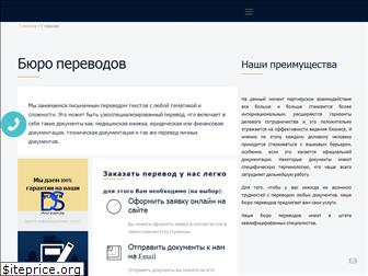 docservis.in.ua