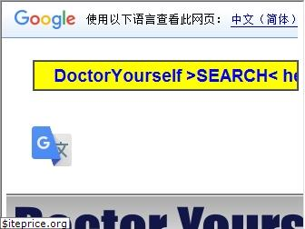 doctoryourself.com