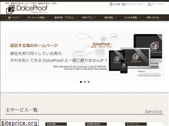 dolceproof.jp