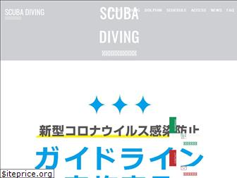 dolphin-divers.jp