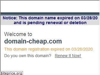 domain-cheap.com