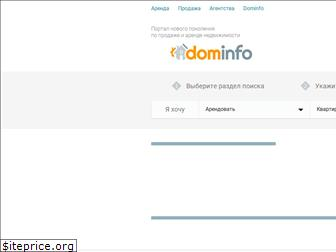 dominfo.by
