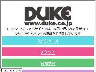 duke.co.jp