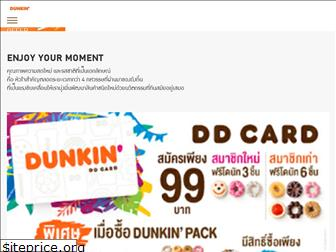 dunkindonuts.co.th