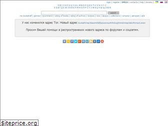e-reading.org.ua