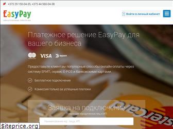 www.easypay.by website price