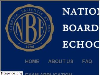 echoboards.org