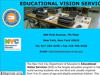 edvisionservices.org